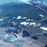 Перемещение магмы под вулканом Килауэа.